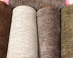 Thin Chenille Please note that this lot contains 5 cones of yarn. Total weight is 4000 gr (141 oz.). Skein weight information given is average Kuitupitoisuus 100% Polyesteri, Brand Ice Yarns, fnt2-54235